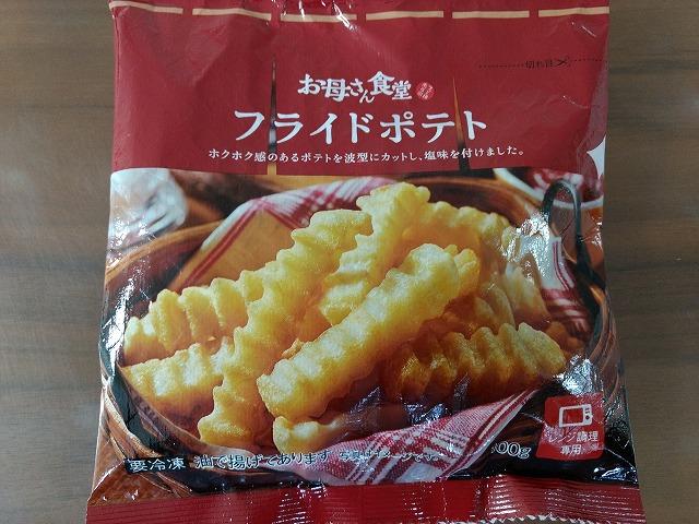 冷凍 食品 ファミリーマート